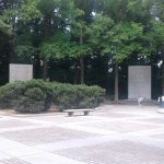 Plaza and Quotes